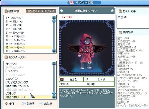 2013_12_30_15_00_21_000.jpg
