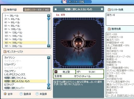 2013_12_30_15_03_05_000.jpg