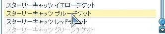 2013_12_30_19_56_21_000.jpg