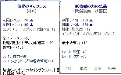2013_12_30_23_04_51_000.jpg