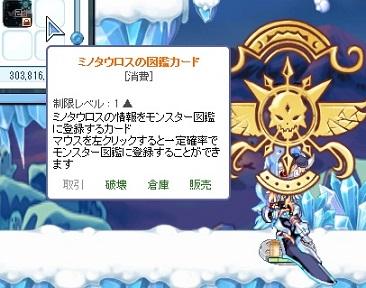 2013_12_31_16_52_36_000.jpg