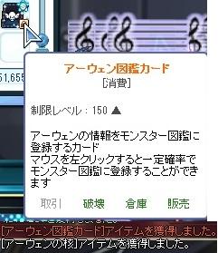 2014_01_05_22_33_05_000.jpg