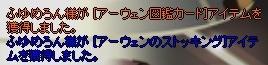 2014_01_18_23_12_23_000.jpg
