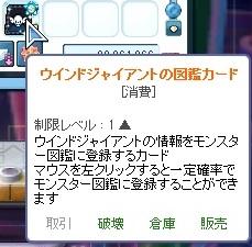 2014_01_25_12_05_24_000.jpg