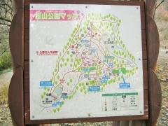 sakurayama141115-107.jpg