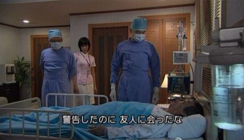 神男716 イ長官が入院した病院に忍び込んだマイケルたち