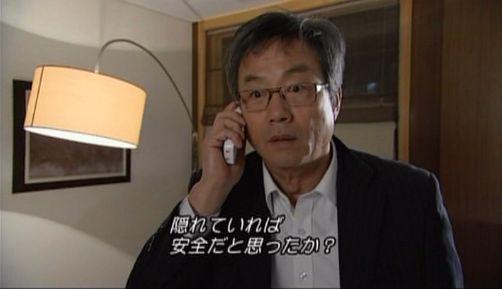 神男705カンタからの警告電話「 仲間に連絡するなと言っただろ」