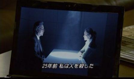 M2神男815 ボベ記者とイ長官の告白のやりとりを録画したビビアンから送られた告白DVDを見るチャン会長