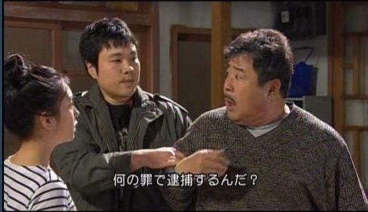 神男921 逮捕されるホン・ドッポ
