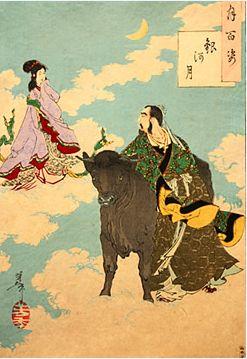 織り姫と牽牛