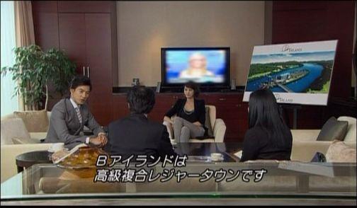 神男1001 日本語でプレゼンするマイケル