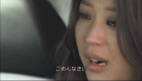 神男1301 Im sorry