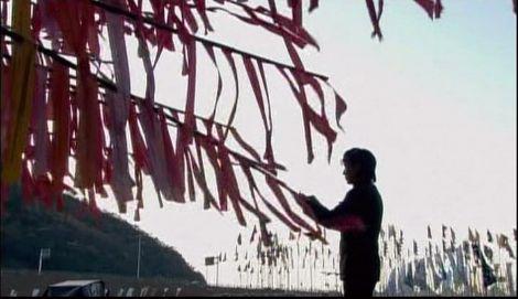 神男1735 旗に願いを・・・