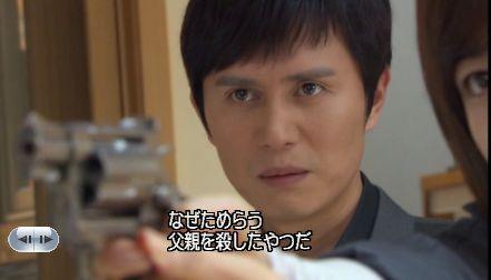 神18 ソ・ミス刑事、早く撃て!