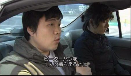 神男2010 逮捕されたカンタ