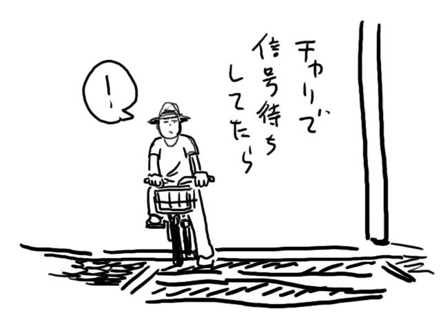 01_20120628000902.jpg