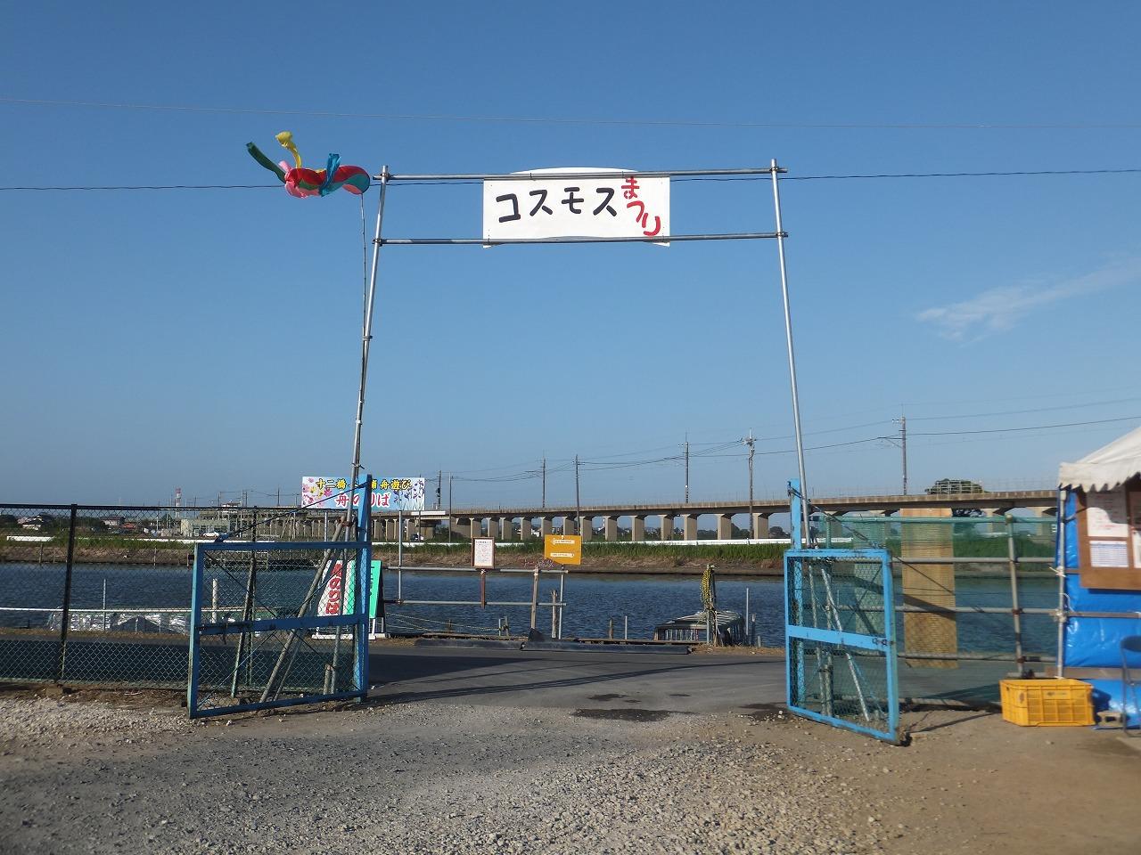 DSCF8316.jpg