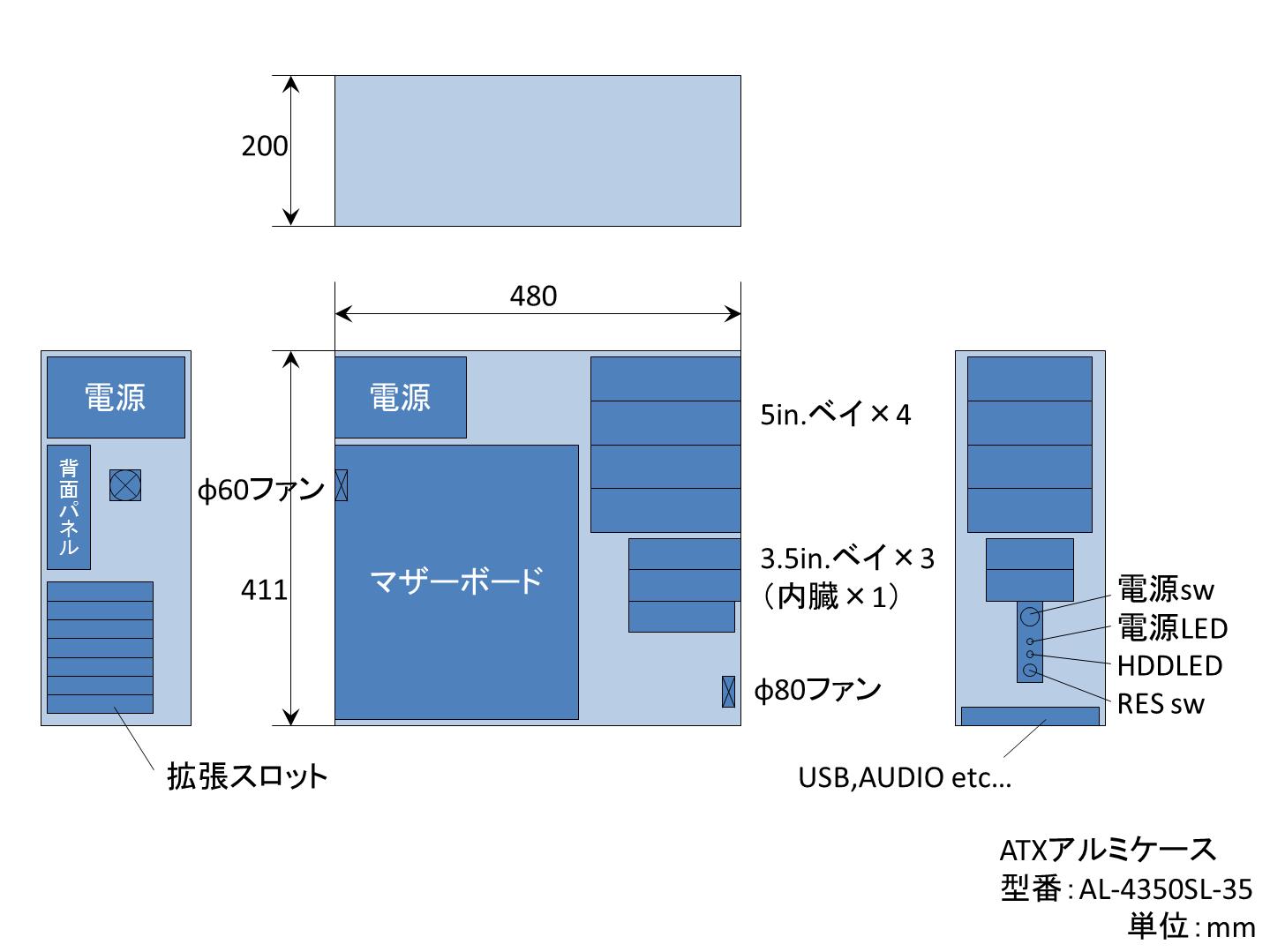 AL-4350SL_20121213221145.png