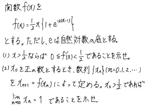 1_20140103135518e3c.jpg