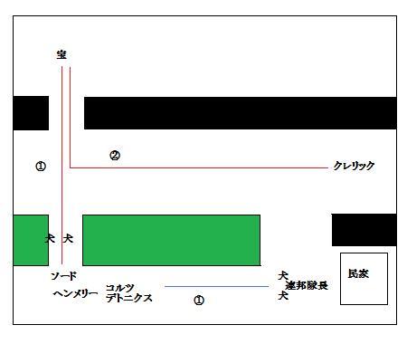 バウンティソード・ファースト(水晶の入り江)