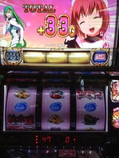 fc2blog_20130523093745b46.jpg
