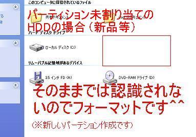 20140110201533a7f.jpg