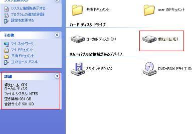 20140110212114e11.jpg