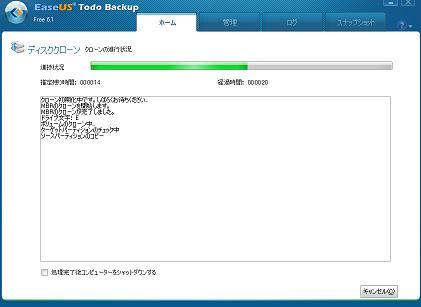 20140110214316b7d.jpg