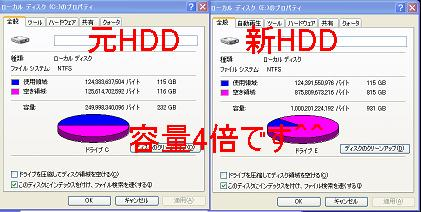 20140110214317fc9.jpg
