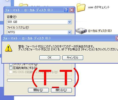 2014011116002677e.jpg